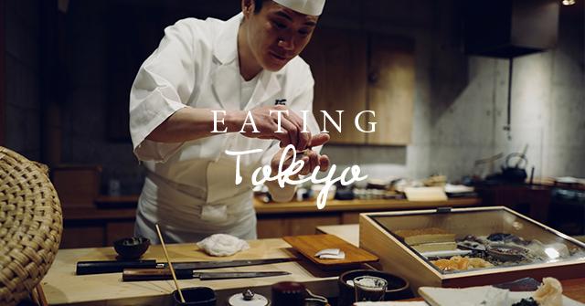 Eating Tokyo